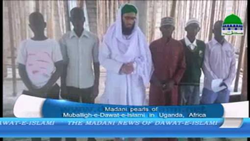 Madani Pearls Of Muballigh e Dawateislami From Uganda, Africa