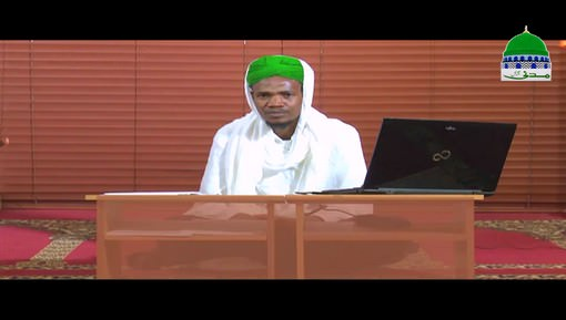 The Path Of Knowledge Ep 19 - Surah Al-Asr