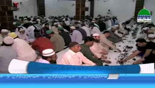 Hazrat Maulana Basheer Farooqi Sahib Ki Walida Ka Youm e Soyam