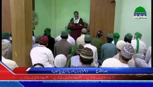 Haji Hassan Attari Nay Masjid Faizan e Jamal e Mustafa Ka Iftitah Farmaya