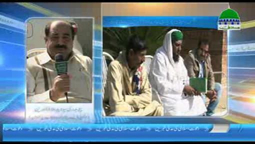 Majlis e Rabita Ki Javed Alauddin Say Mulaqat