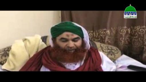 Ahmad Attari Kay Lawahiqeen Say Ameer e Ahlesunnat Ki Taziyat