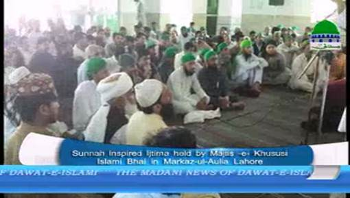 Sunnah Inspired Ijtima Held By Majlis e Khusoosi Islami Bhai In Markaz ul Auliya Lahore