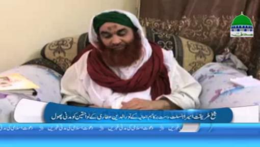 نور الدین عطاری کے انتقال پر لواحقین سے تعزیت