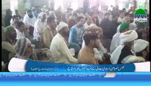 Majlis e Khusoosi Islami Bhai Kay Tahat Sunnaton Bahra Ijtima Markaz ul Auliya Lahor