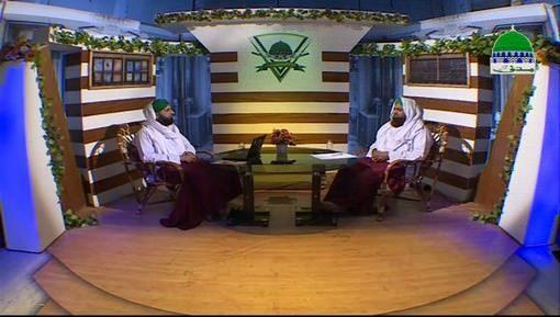 Dar ul Ifta Ahlesunnat Ep 842 - Premium Prize Bond Ki Shari Haisiyat