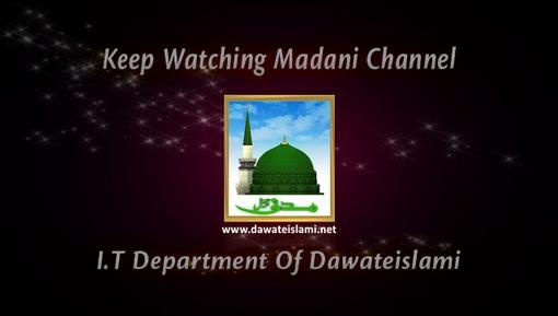 Shahid Iqbal Madani Islah e Amal Course Ki Karkardagi Ameer e Ahlesunnat Ki Bargah Main Paish Kartay Hoye