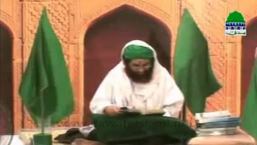 Islami Bhai Aur Islami Behen Ki Namaz Main Kia Farq Hai?