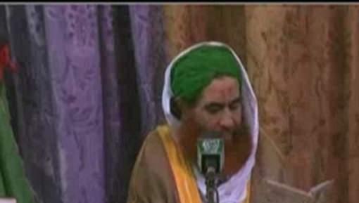 Chappal Par Kharay Ho Kar Namaz e Janaza Parhna Kaisa?