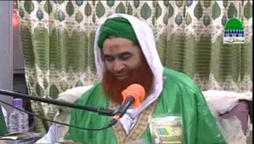 Dawateislami Ki Pehli Madani Bahar