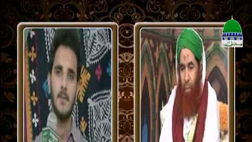 Kia Murday Ko Esal e Sawab Ka Faida Hota Hai?