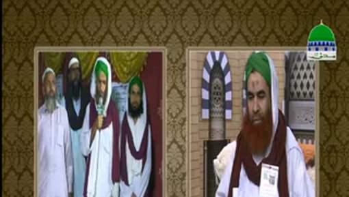 Kia Mayyit Ko Ghusl Detay Waqt Israf Hota Hai?
