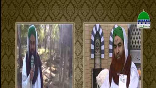 Tadfeen Kay Bad Qibla Ki Taraf Rukh Kar Kay Azan Day