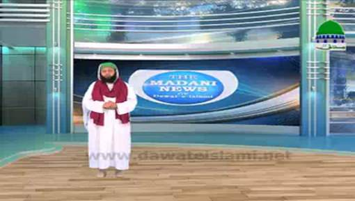 Madani News English - 28 March 2017