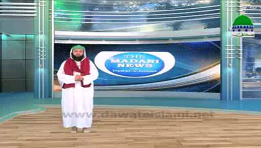 Madani News English - 29 March 2017