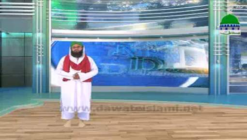 Madani News English - 30 March 2017
