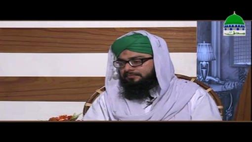 Kia Aurat Kay Tamam Zewar Par Zakat Ho Gi?