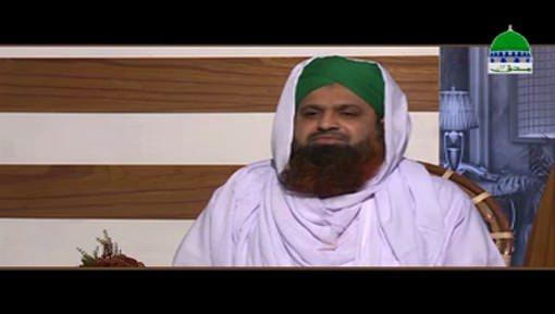 Qarz Dekar Nafa Main Shirkat Ka Hukm