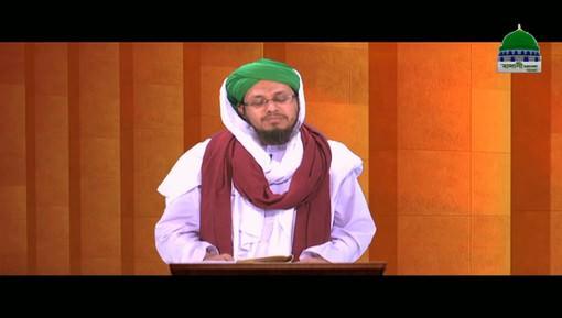 Huquq Ul Ibad Ep 03 - Imam e Azam Ka Taqwa