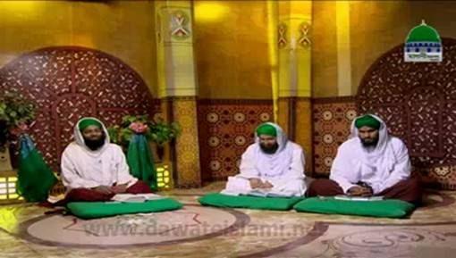 Ramadan ALLAH Ka Mehman Ep 06 Part 02
