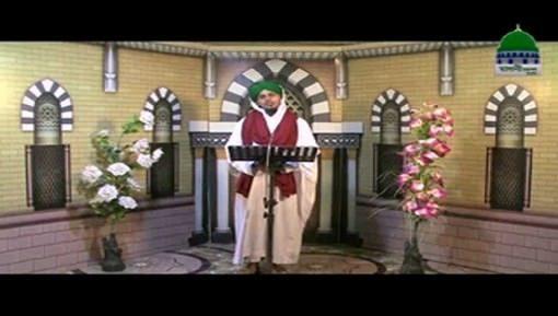 Tareekh e Islam Ep 02 - Qadeem Arab Ka Haal