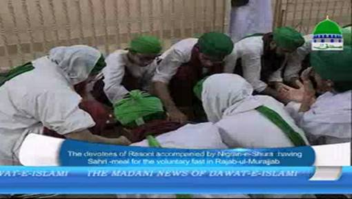 Madani Pearls Of Nigran e Shura In Sahri Ijtima