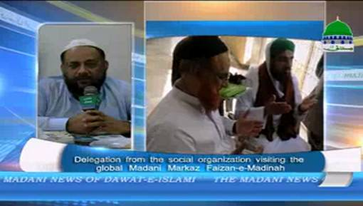 Delegation From The Social Organization Visited The Global Madani Markaz Faizan e Madina Karachi