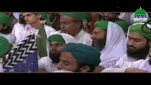 Imam Jafar e Sadiq رضی اللہ تعالٰی عنہ Ka Mukhtasar Taruf