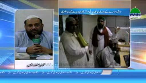 Samaji Idaray Kay Wafad Ka Aalami Madani Markaz Faizan e Madina Bab ul Madina Karachi Ka Daura