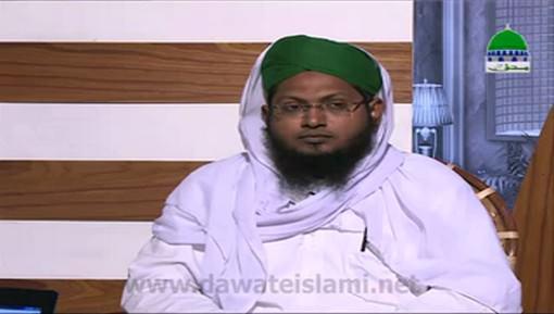 Dar ul Ifta Ahlesunnat Ep 843 - Mutafarriq Masail