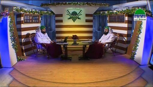 Dar ul Ifta Ahlesunnat Ep 844 - Mutafarriq Masail