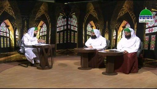 Husn e Islam Ep 04 - Ihsan Aur Bhalai