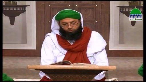 Pyaray Aaqa Ki Pyari Batain Ep 46 - Huzur علیہ السلام Ka Safar e Hajj