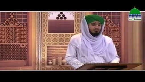 Azmat e Mustafa ﷺ