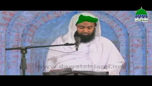 Rizq e Halal Kamany Aur Khanay Kay Fazail