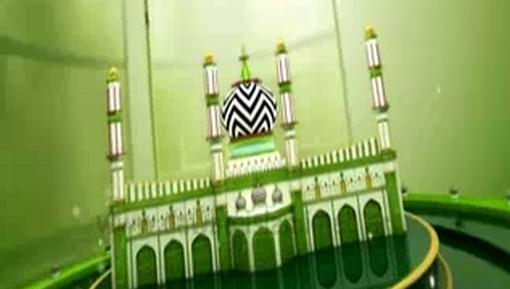 من هو الإمام أحمد رضا خان؟