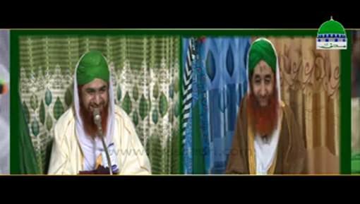 Nabi ﷺ Ki Tazeem o Toqeer Karo