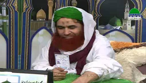 Madani Muzakra - Madani Tahreek