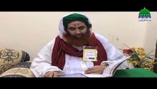 Ustaz ul Qurra Hazrat Qari Abdul Qayyom Jhandir Abbasi Kay Inteqal Par Lawaheqeen Say Taziyat