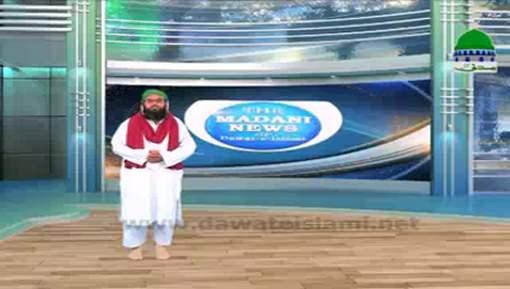 Madani News English - 01 April 2017