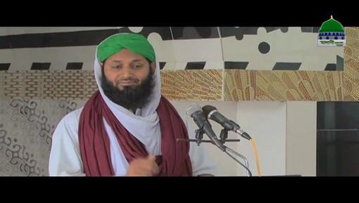 Iman Ki Shakhain Ep 04 - Riyakari