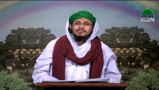 Shan e Mustafa Ep 04 - Rasoolullah Ki Tareef