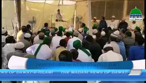 Sunnah Inspired Ijtima Held On The Completion Of The Holy Quran In Bab ul Madina Karachi
