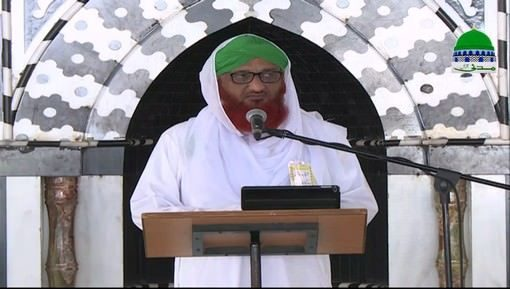 Iman Ki Shakhain Ep 267 - Ashiq e Akbar رضی اللہ تعالٰی عنہ