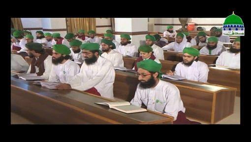 Dars e Shifa Shareef Ep 46 - Bargah e Ilahi Main Maqam e Rasool