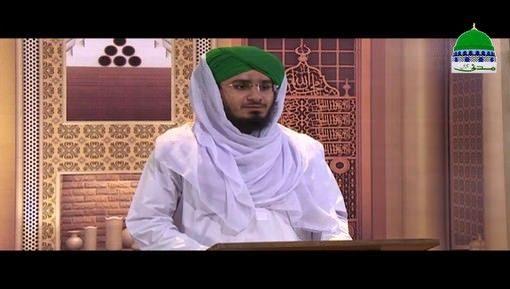 Hukumat Rasoolullah ﷺ Ki Ep 16 - Zameen Par Hukumat e Mustafa ﷺ