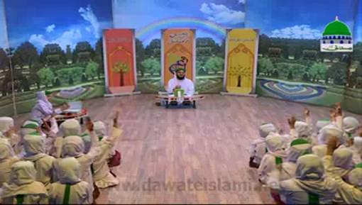 Roshan Mustaqbil Ep 41 - Nemat Par Shukar