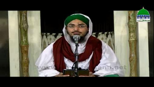 Bakasrat Durood Shareef Ki Barakat Say Maghfirat Ho Gai