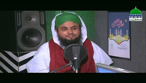 Naghmat e Raza Ep 18 - Guzray Wo Jahan Say Syed e Wala Ho Kar