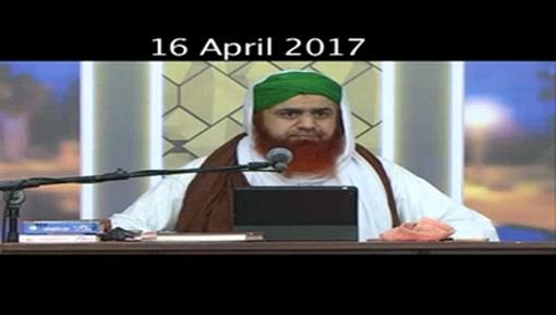 Sunnaton Bhara Ijtima 16 April 2017 Aalami Madani Markaz Faizan e Madina Bab ul Madina Karachi